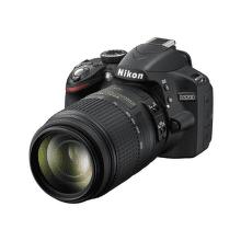 NIKON D3200 + 18-55 AF-S DX VR + 55-300 AF-S VR